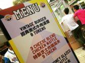 13120009 10209292768578507 7795630650972073502 o 168x126 - 【香港美食】Food Truck festival@ PMQ, Central
