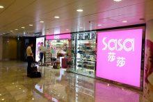 DSC00884 16609087294 m 220x147 - 【香港旅遊】尖沙咀地鐵站週邊行程推薦。早午晚必吃、必買、必玩整天排滿滿