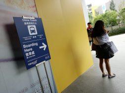 DSC06519 26634214266 m 253x190 - 【香港旅遊】《港鐵東涌站東薈城》三大必逛(含過境穿梭巴士資訊)