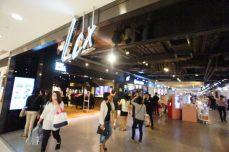 D3 07LCX01.jpg e1539402015250 229x152 - 【香港旅遊】尖沙咀地鐵站週邊行程推薦。早午晚必吃、必買、必玩整天排滿滿