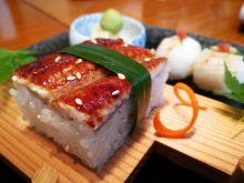 34428873031 ac178f6cc3 z 220x165 - 【澳門美食】江戶日本料理,  澳門酒店低調奢華的日本菜, 超強大CP值