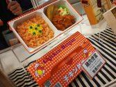 35251718033 ab4e2e69db z 1 167x126 - 【台北美食。台灣】台灣美食展2017 - 台灣多元繽紛的飲食文化, 一場美食雲集的嘉年華會