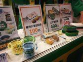 35927762001 70860fa9f2 z 1 168x126 - 【台北美食。台灣】台灣美食展2017 - 台灣多元繽紛的飲食文化, 一場美食雲集的嘉年華會