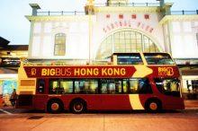 D1 16Big Bus03.jpg e1539147105443 220x146 - 【香港旅遊】《港鐵中、上環站》14大必吃必遊