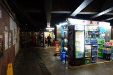 DSC00770 16840492991 m 220x146 - 【香港旅遊】《港鐵站尖沙咀》18大必吃、必遊、必買(含住宿推介)