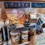 46834085815 8c6c6ee222 z 150x150 - 【台北旅遊。台灣】北投《財福海芋田》穿著可愛的「青蛙裝」採花去