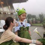 47750659281 d38e78360d z 150x150 - 【台北旅遊。台灣】北投《財福海芋田》穿著可愛的「青蛙裝」採花去