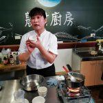47751628251 9bae0f1a32 z 150x150 - 【台北旅遊。台灣】新北市《千戶傳奇休閒農場》學煮鱘龍午宴,與鴨嘴鱘龍戲水抱抱