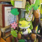 P1010365 e1558347146451 150x150 - 【台北旅遊。台灣】北投《財福海芋田》穿著可愛的「青蛙裝」採花去