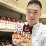 49082539673 32455541e2 c 150x150 - 【香港美食】望著無敵維港海景吃「一幻拉麵」